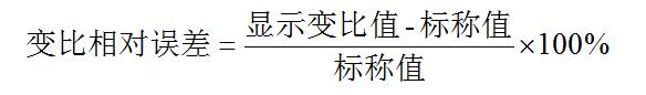变比相对误差.png