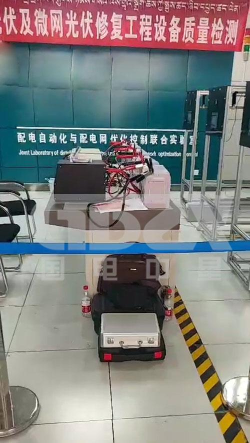 西藏电科院联合光伏试验001.jpg